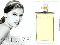 Обои на парфюмерную тему